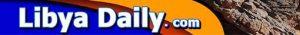 logo-libyadaily4